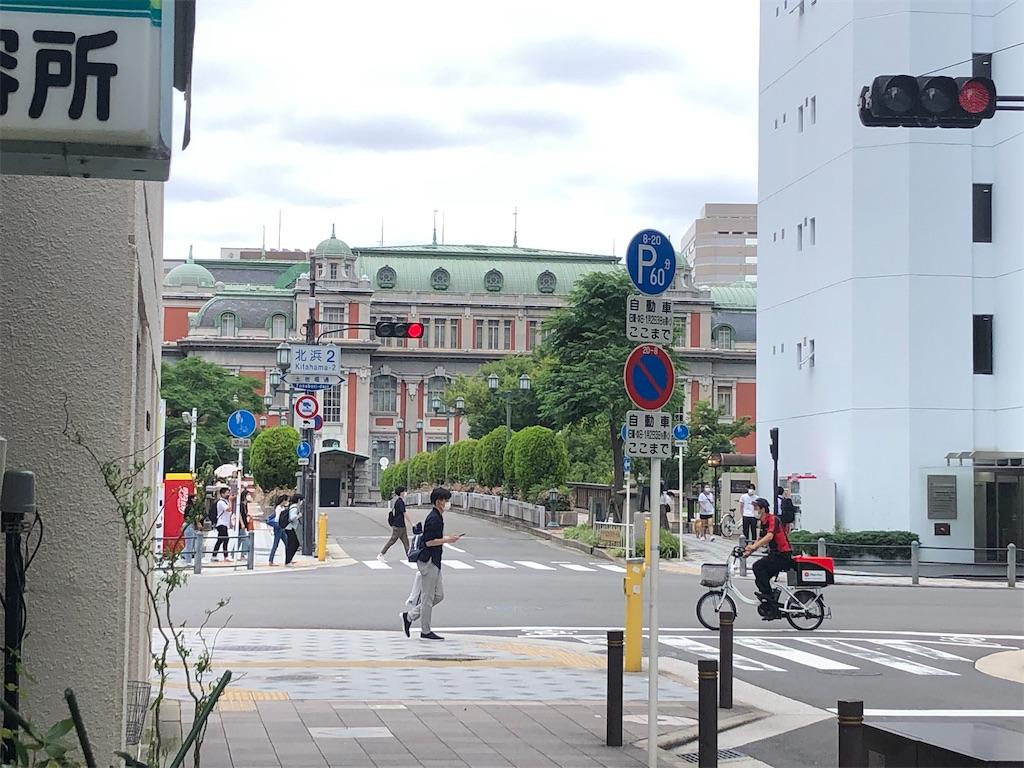 f:id:SyakugakuSen:20210703172139j:image