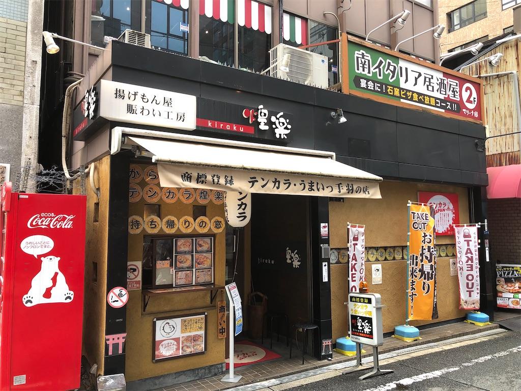 f:id:SyakugakuSen:20210712135126j:image