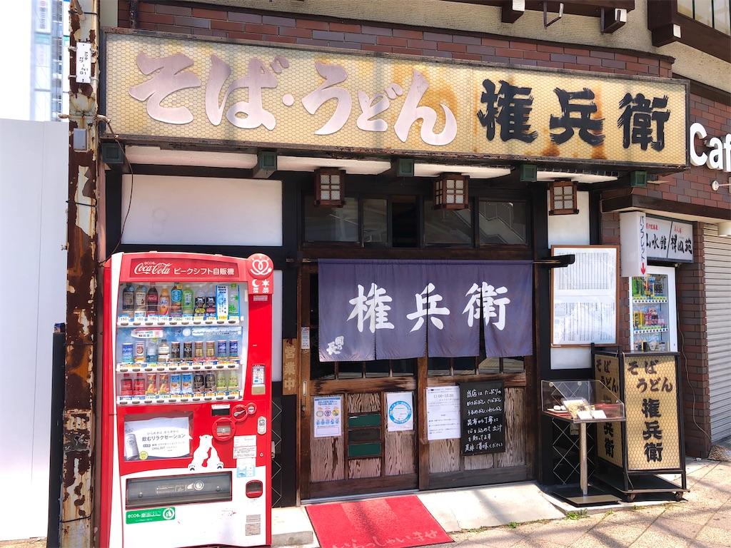 f:id:SyakugakuSen:20210725105943j:image