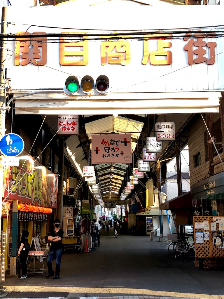 f:id:SyakugakuSen:20210804182026j:image