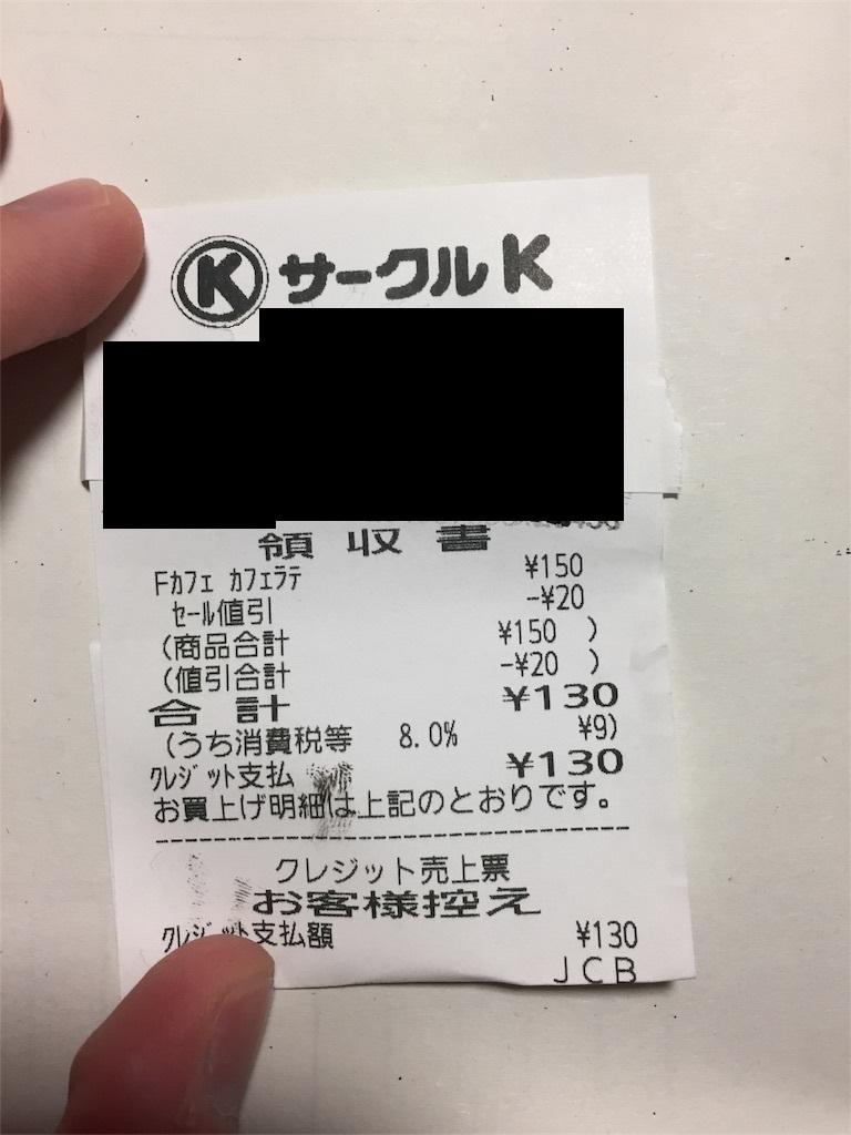 f:id:Syo-waOtoko:20170211013224j:plain