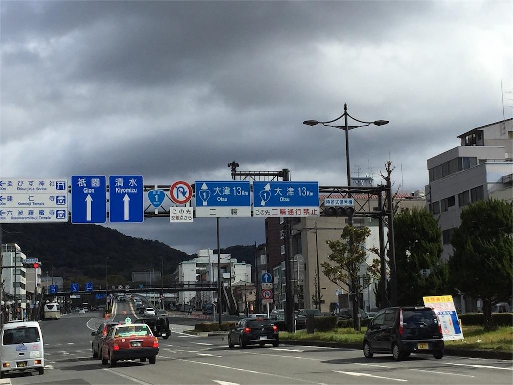f:id:Syo-waOtoko:20170214234653j:image
