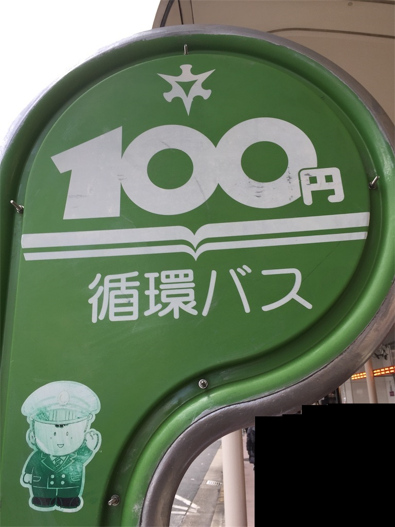 f:id:Syo-waOtoko:20170313114105j:plain