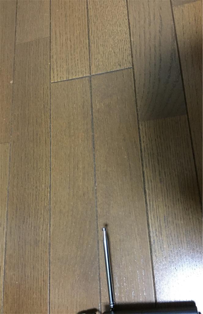 f:id:Syo-waOtoko:20170314094321j:image