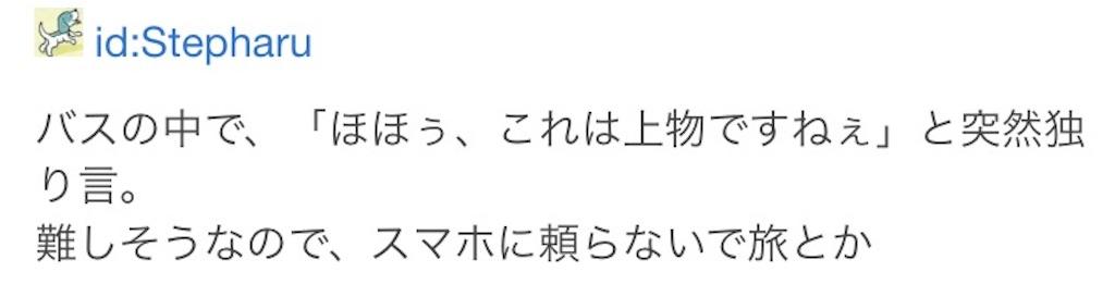 f:id:Syo-waOtoko:20170329010243j:plain