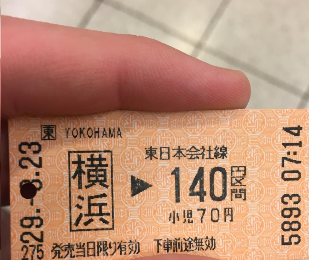 f:id:Syo-waOtoko:20170402015634j:plain