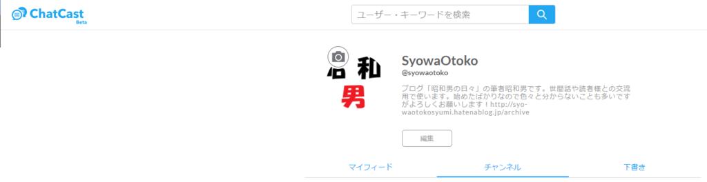 f:id:Syo-waOtoko:20170625174523p:plain
