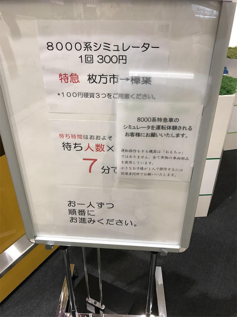f:id:Syo-waOtoko:20170709184644j:image