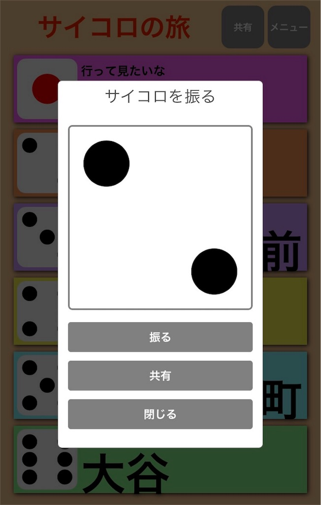f:id:Syo-waOtoko:20170731084431j:image
