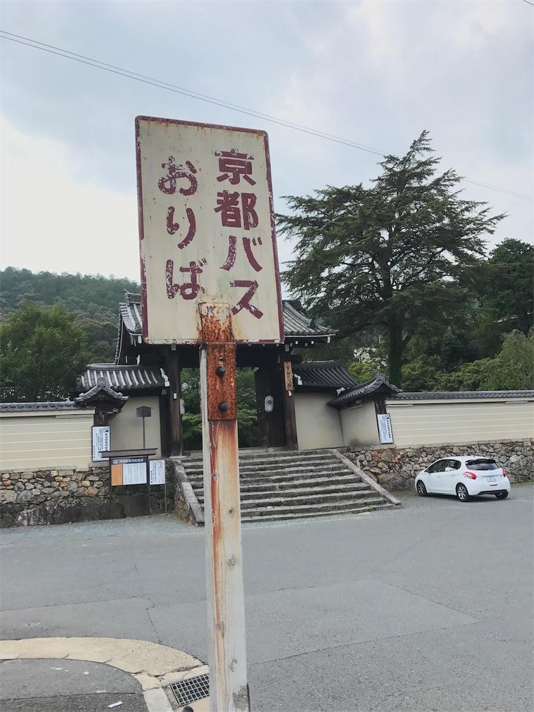 f:id:Syo-waOtoko:20170806105311j:image
