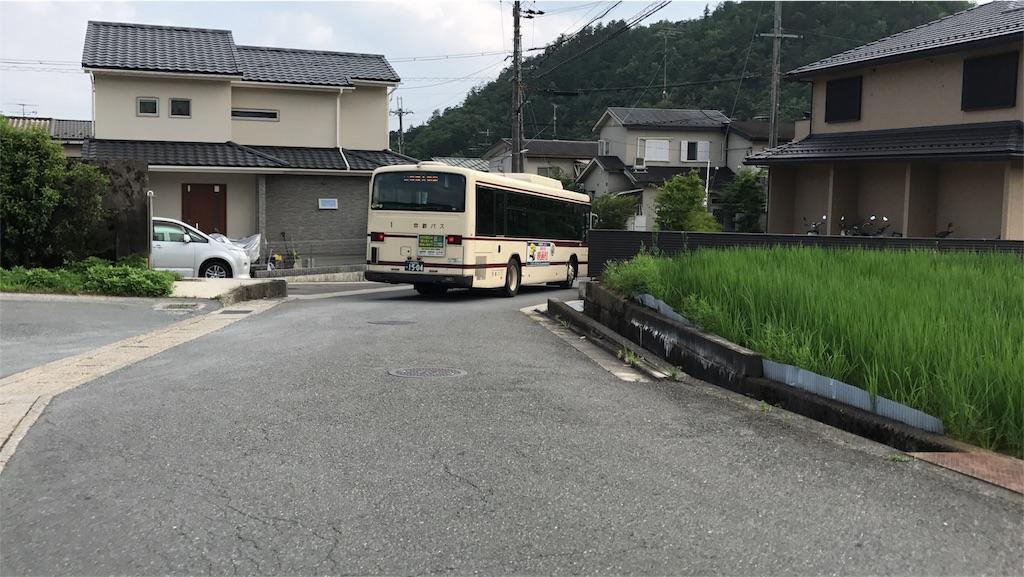 f:id:Syo-waOtoko:20170806110230j:image