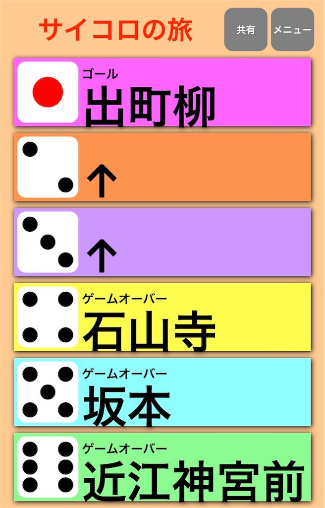 f:id:Syo-waOtoko:20170807021609j:image