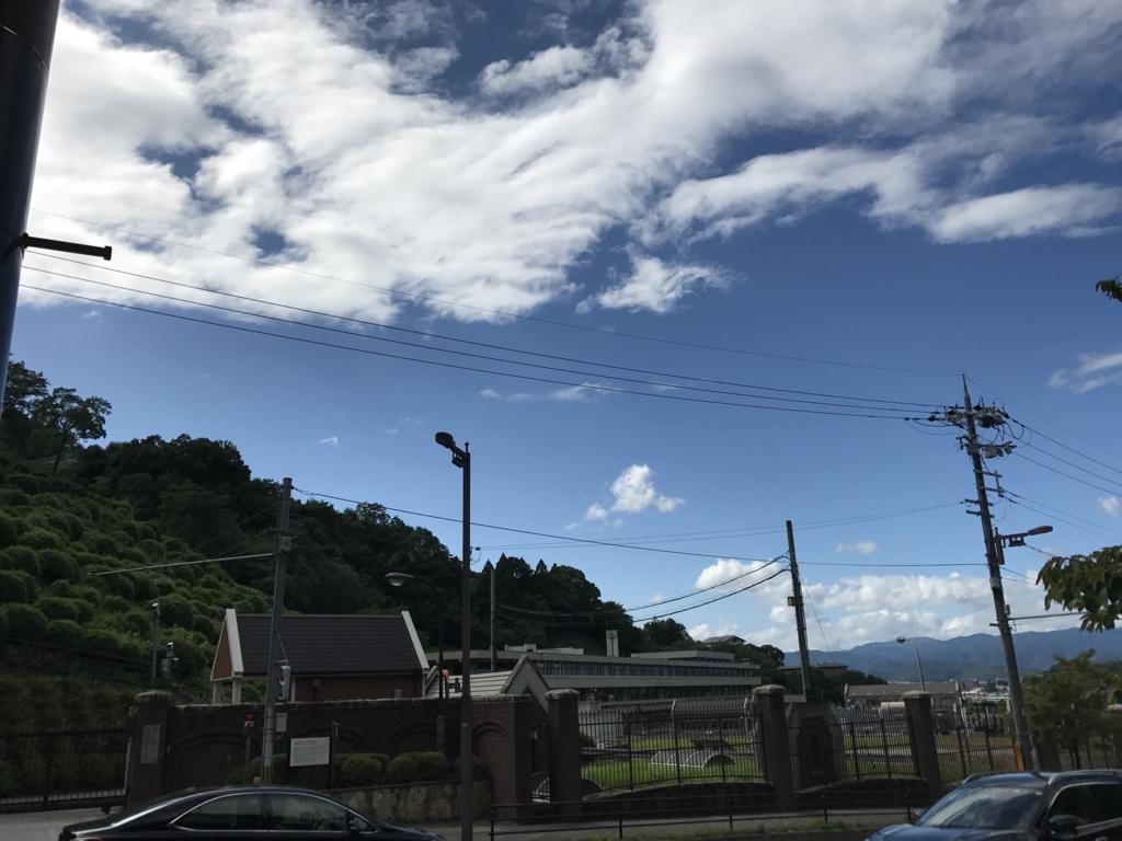 f:id:Syo-waOtoko:20170814211202j:plain