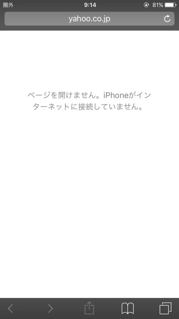 f:id:Syo-waOtoko:20170902211043p:plain