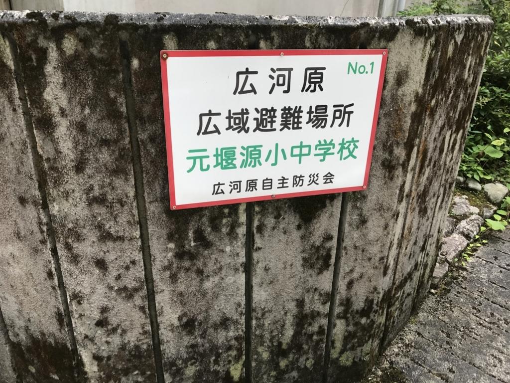 f:id:Syo-waOtoko:20171015172119j:plain