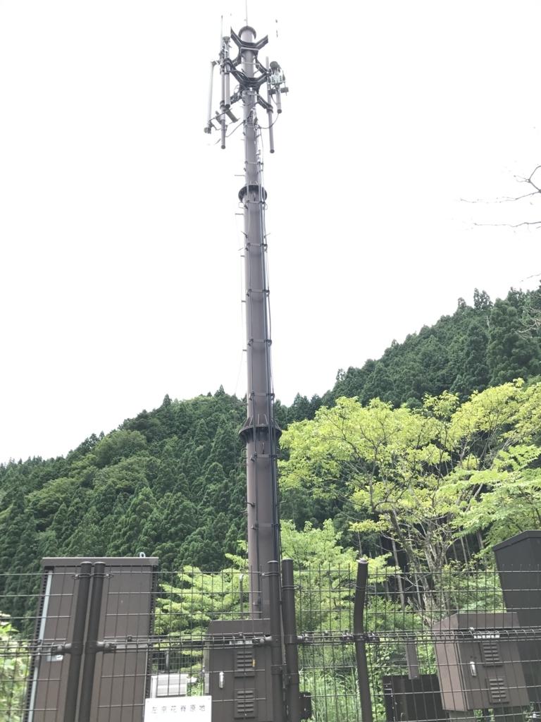 f:id:Syo-waOtoko:20171015181321j:plain