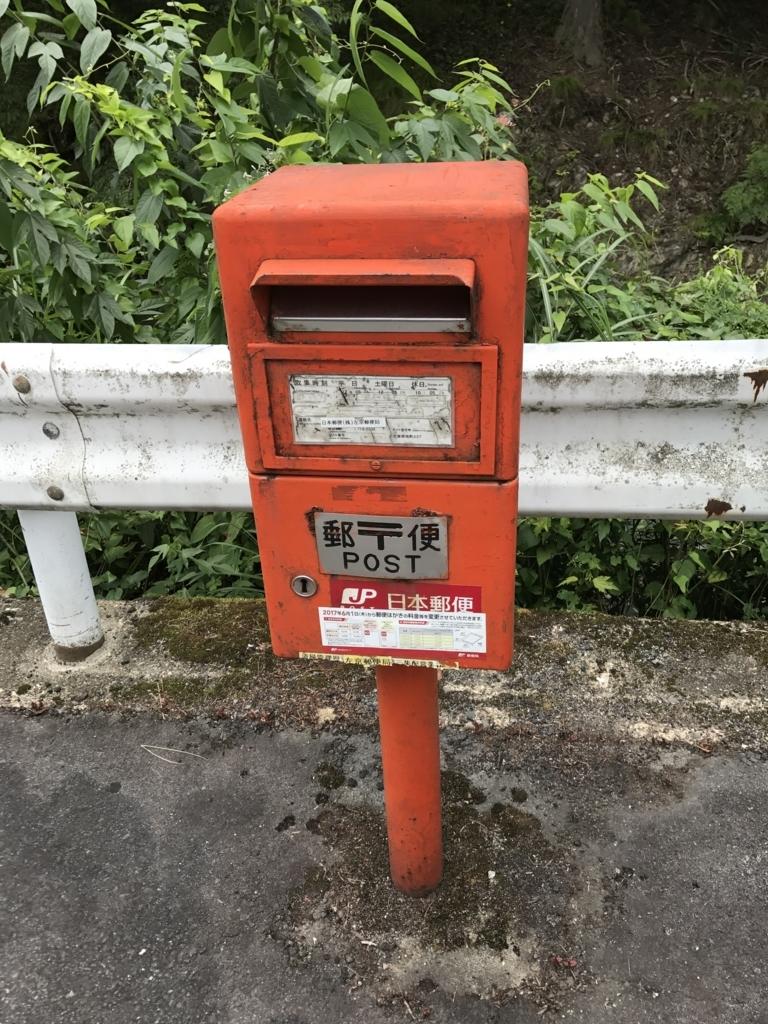 f:id:Syo-waOtoko:20171021142026j:plain