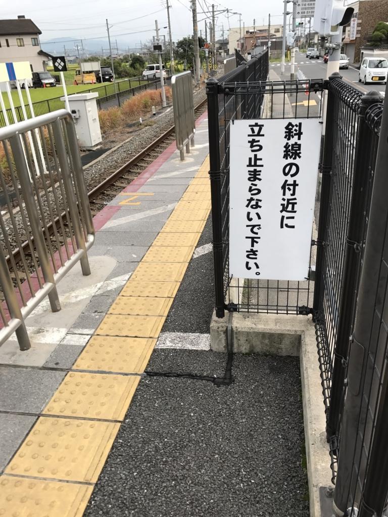 f:id:Syo-waOtoko:20171025235255j:plain