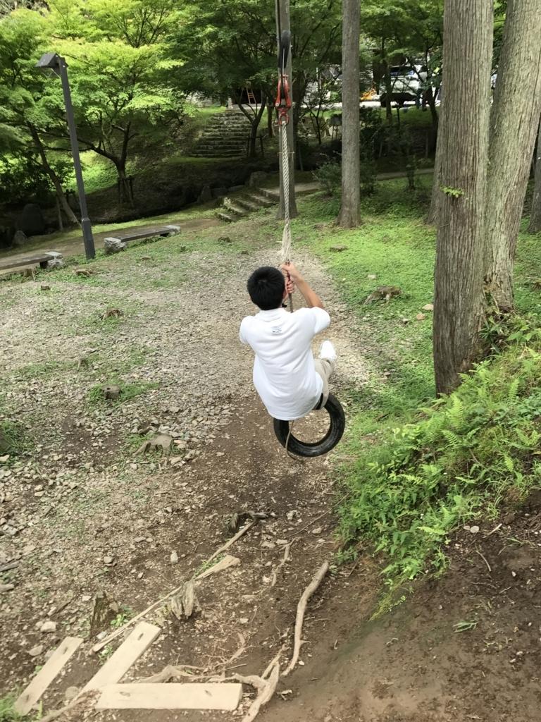 f:id:Syo-waOtoko:20171026215023j:plain