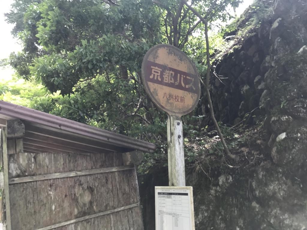 f:id:Syo-waOtoko:20171026221506j:plain