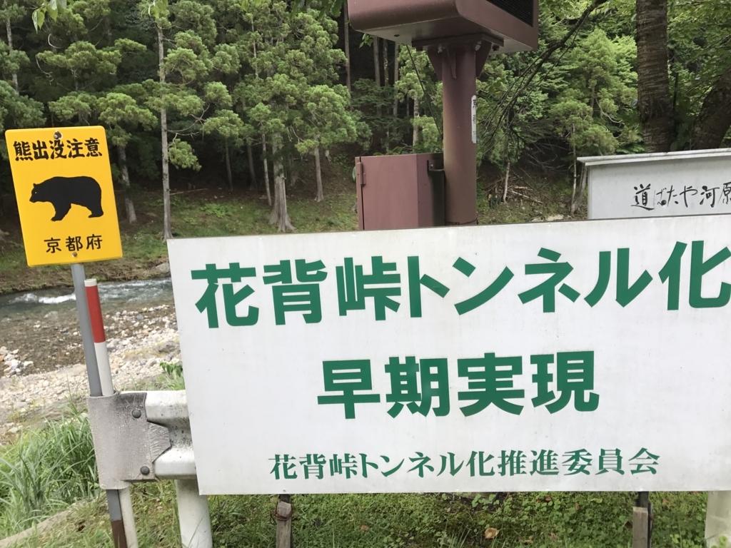 f:id:Syo-waOtoko:20171030225004j:plain