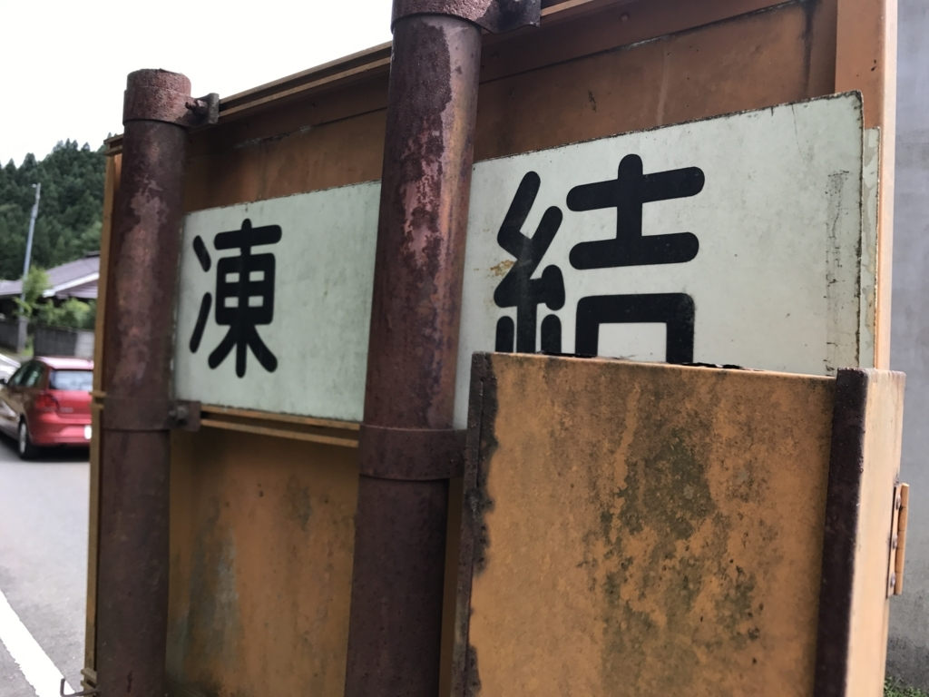 f:id:Syo-waOtoko:20171031214753j:plain