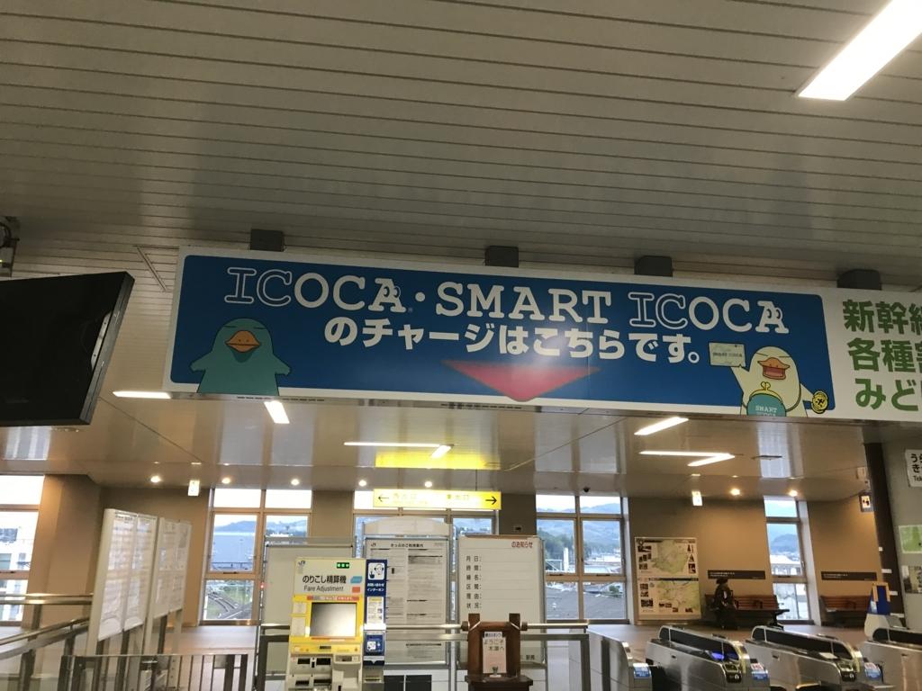 f:id:Syo-waOtoko:20171108211742j:plain
