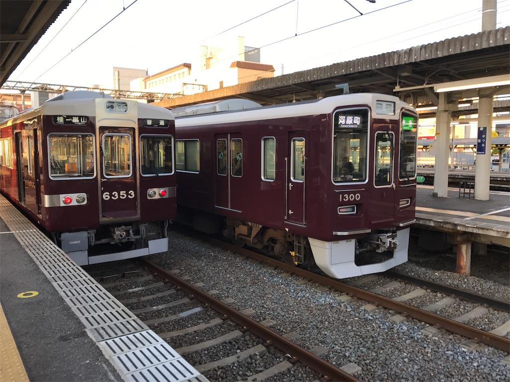 f:id:Syo-waOtoko:20171121181127j:image