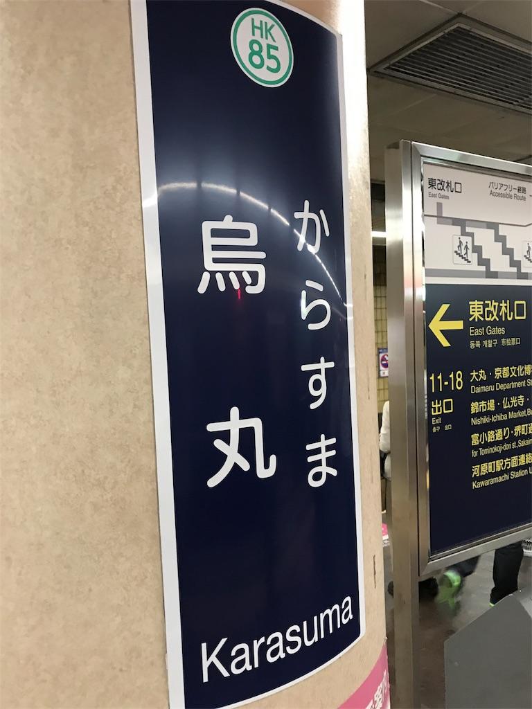 f:id:Syo-waOtoko:20171126000026j:image