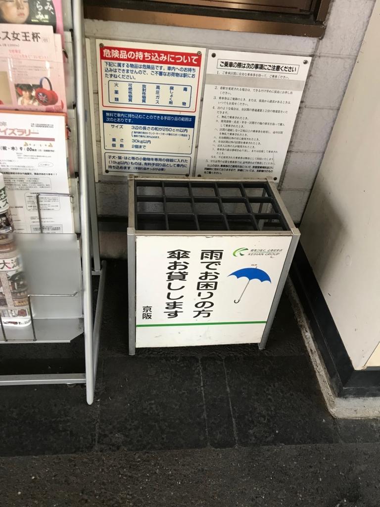 f:id:Syo-waOtoko:20171202181421j:plain