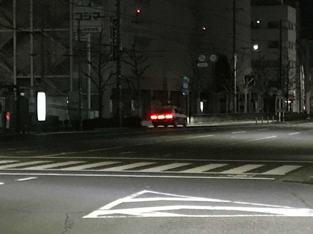 f:id:Syo-waOtoko:20180205172101j:plain