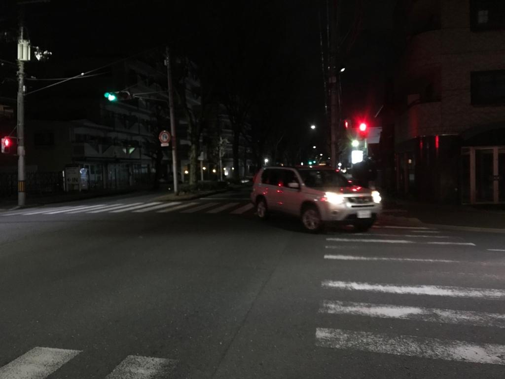 f:id:Syo-waOtoko:20180205173001j:plain
