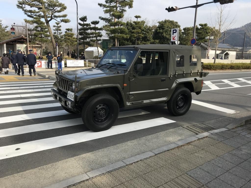 f:id:Syo-waOtoko:20180218153340j:plain