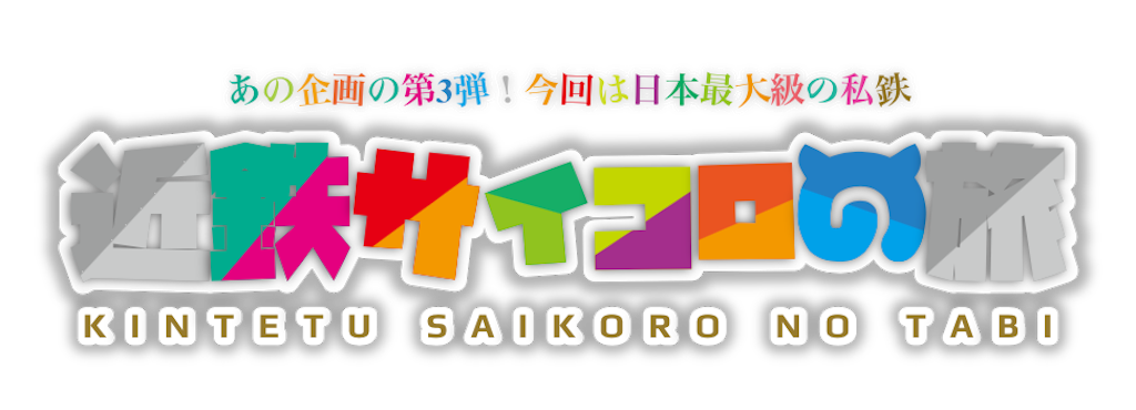 f:id:Syo-waOtoko:20180411010404p:image