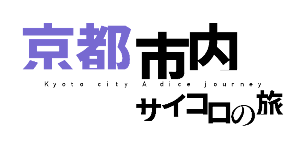 f:id:Syo-waOtoko:20180411191503p:image