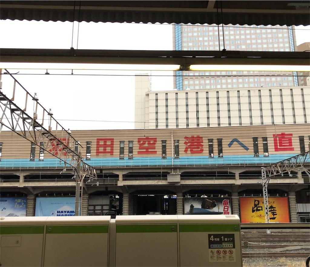 f:id:Syo-waOtoko:20180426073318j:image
