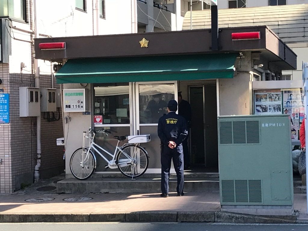 f:id:Syo-waOtoko:20180626233535j:plain