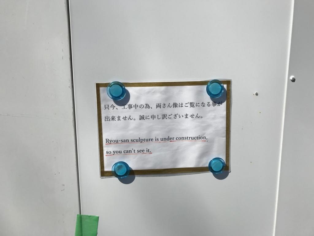 f:id:Syo-waOtoko:20180713001029j:plain
