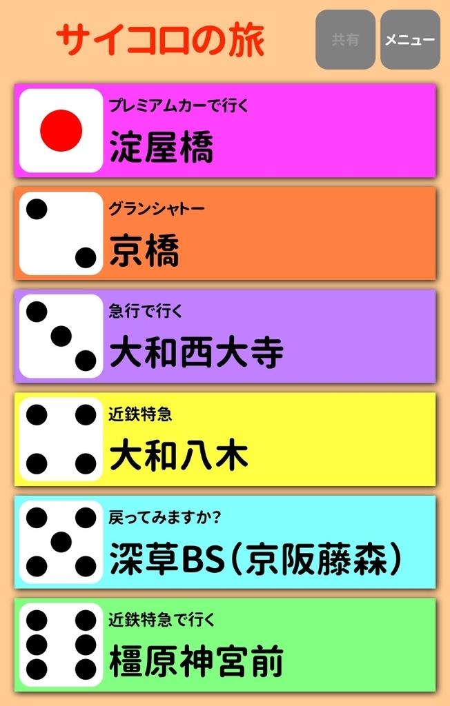 f:id:Syo-waOtoko:20190104211524j:plain