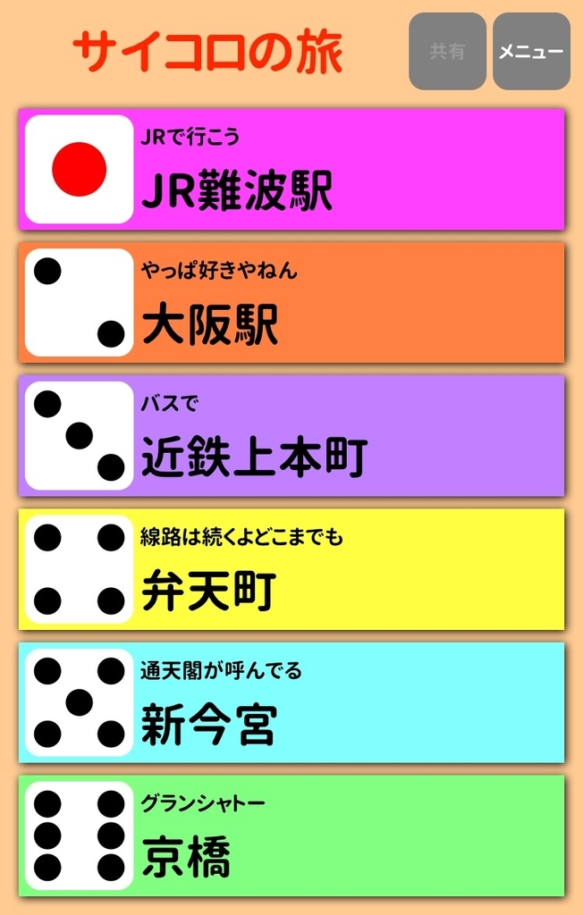 f:id:Syo-waOtoko:20190108002324j:plain