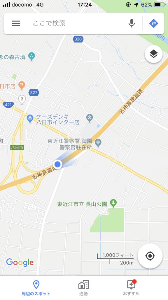 f:id:Syo-waOtoko:20190120181148p:plain