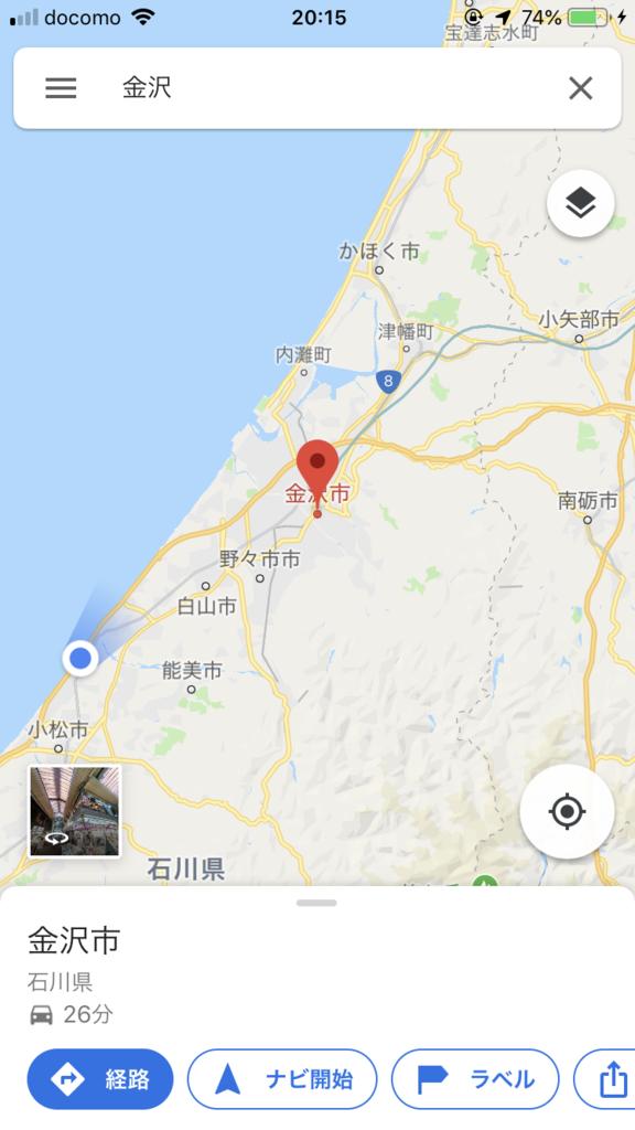 f:id:Syo-waOtoko:20190123235658p:plain