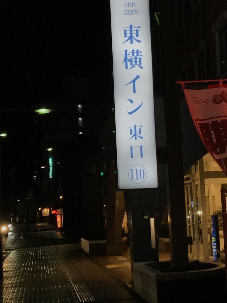f:id:Syo-waOtoko:20190127153104j:plain