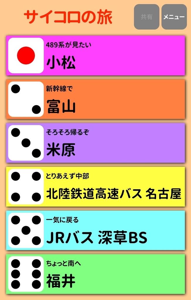 f:id:Syo-waOtoko:20190131001050j:plain