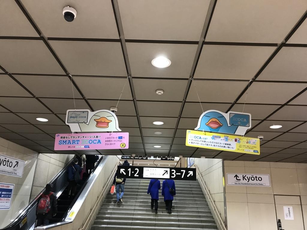 f:id:Syo-waOtoko:20190201221020j:plain