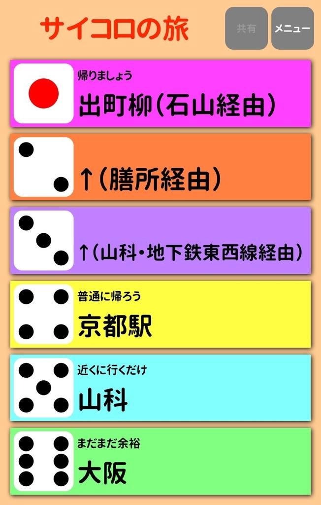 f:id:Syo-waOtoko:20190228234408j:plain