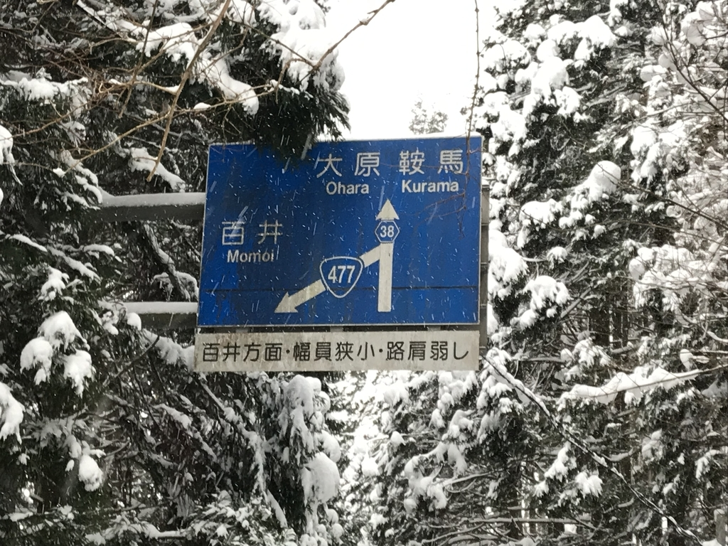 f:id:Syo-waOtoko:20190310165413j:plain