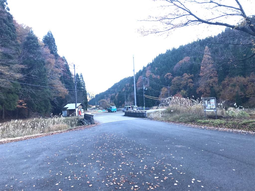 f:id:Syo-waOtoko:20200109012441j:image