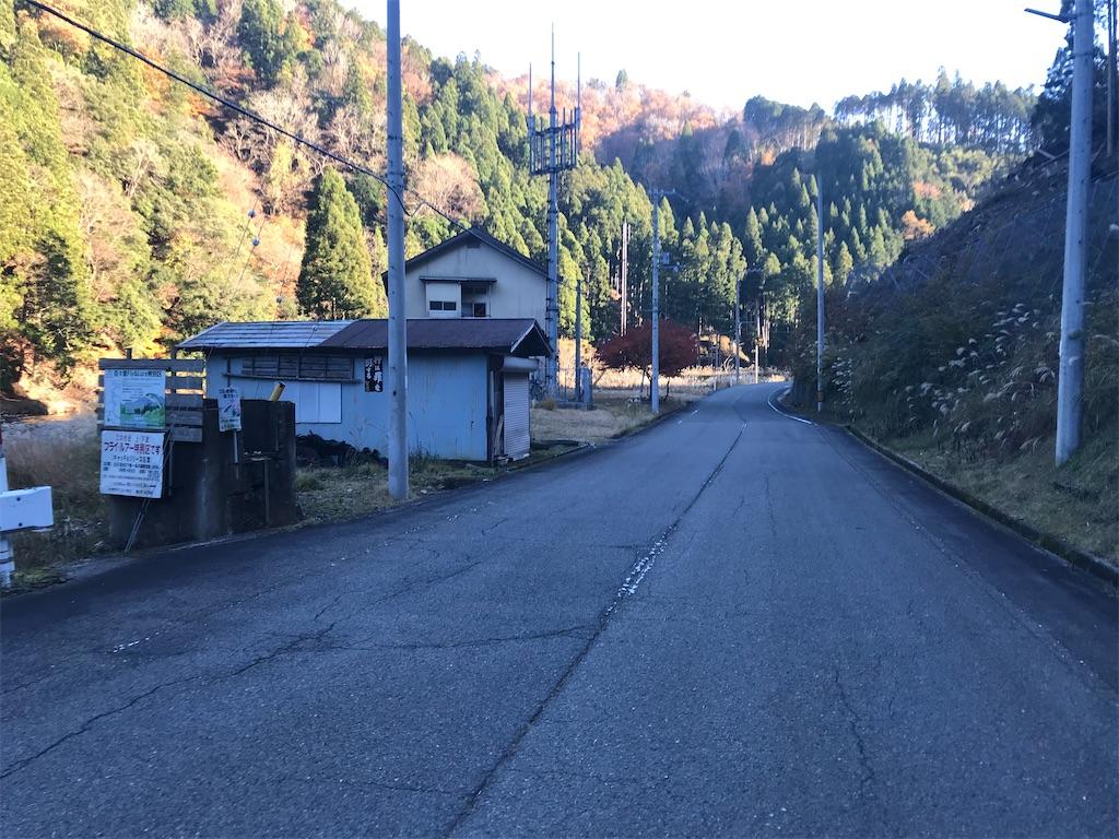 f:id:Syo-waOtoko:20200109012514j:image