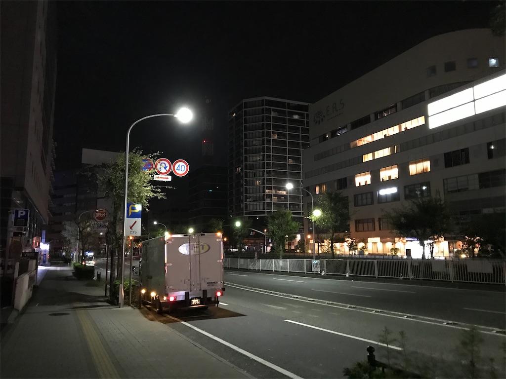 f:id:Syo-waOtoko:20200202010141j:image